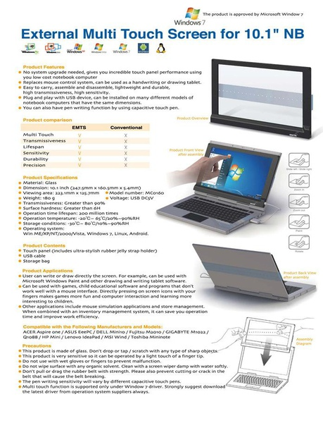 Add on External Touch Screen  for 10 inches NB.jpg