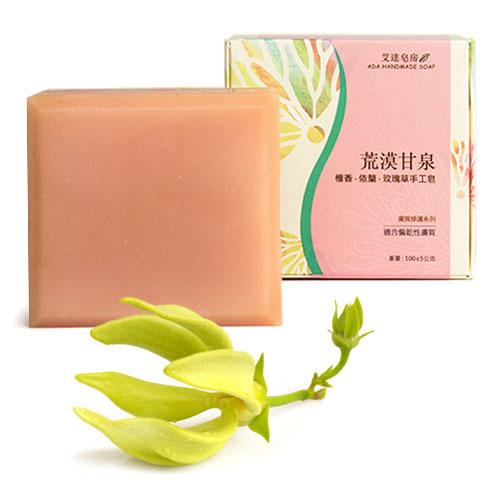 荒漠甘泉 - 檀香.依蘭.玫瑰草手工皂