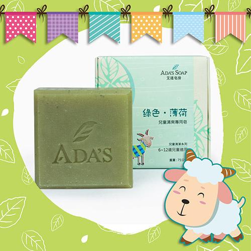 綠色薄荷-精油皂1