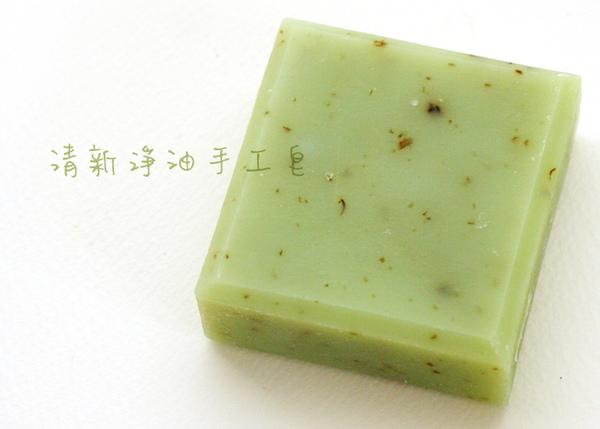 艾達皂房_清新淨油手工皂.jpg