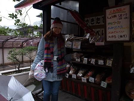 經過的一間賣仙貝的小店