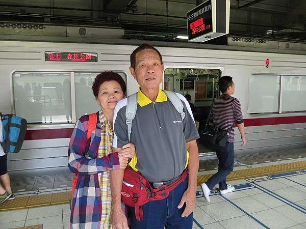 再次來日本, 爸媽很開心