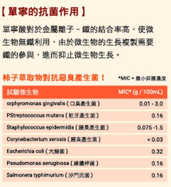 柿子DM02+.jpg