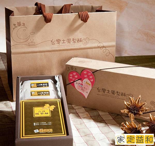 0-gift02.jpg