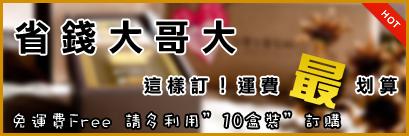 0-banner3.jpg