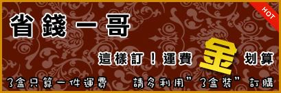 0-banner4.jpg