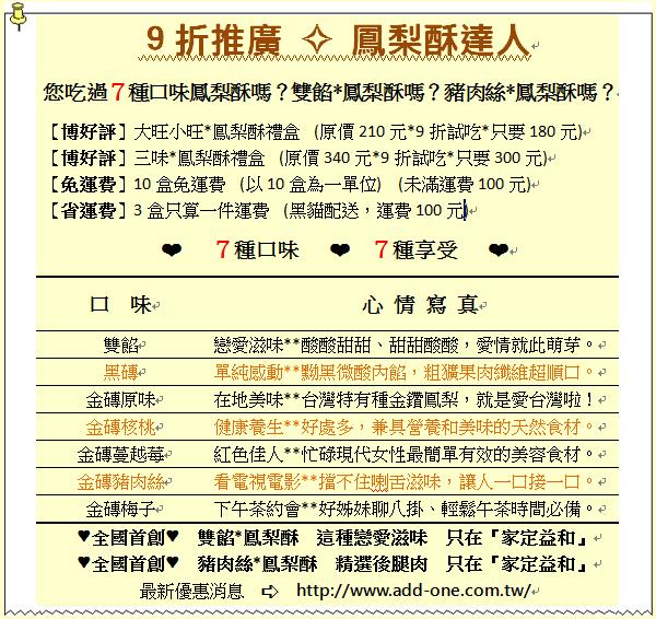 0-go1-9折.jpg