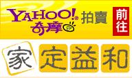 Yahoo-pixnet-link.jpg