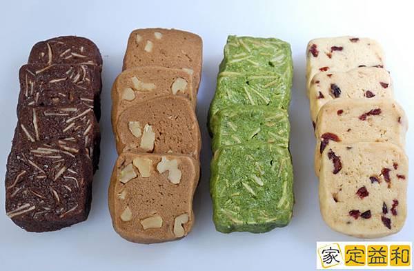 cookie-all-2.jpg