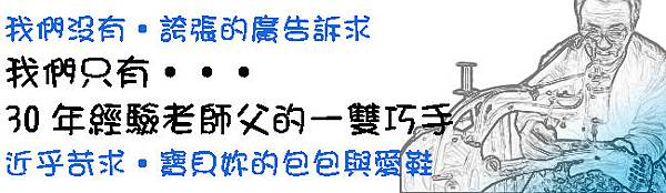Yahoo-B2.jpg