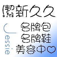 Logo-200.jpg