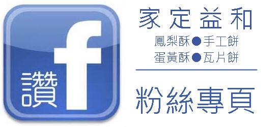 FB-addone.jpg