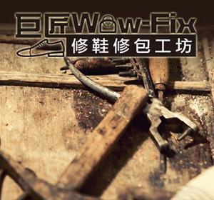 wowfix-300.jpg