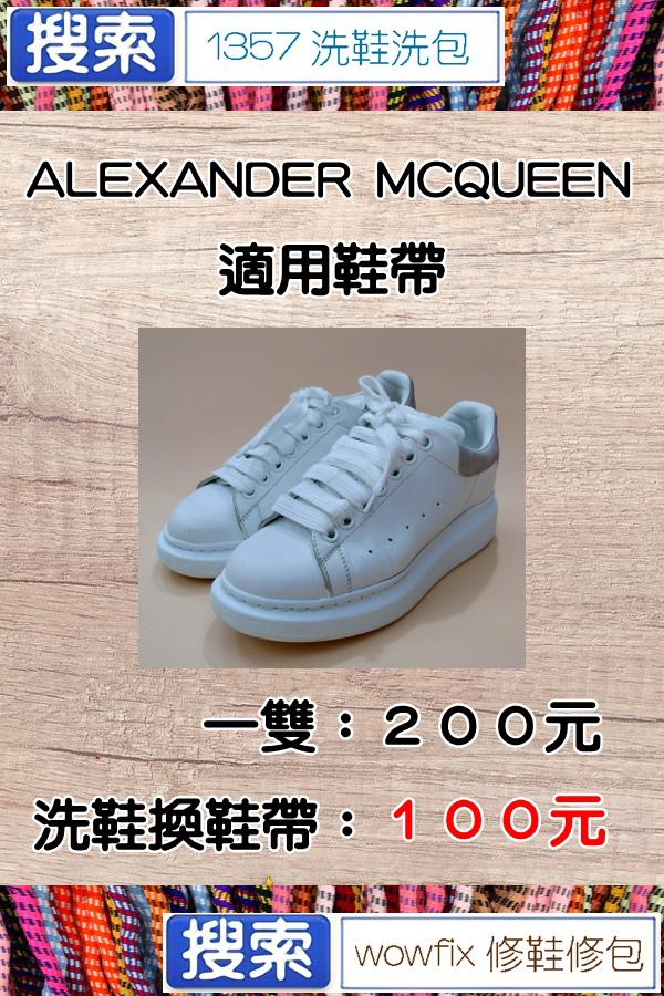 MQueen.jpg