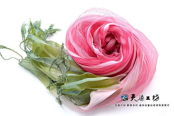 tennii-joyful-scarf