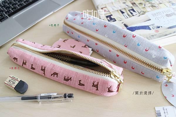 中川政七(遊中川)小紋筆袋1