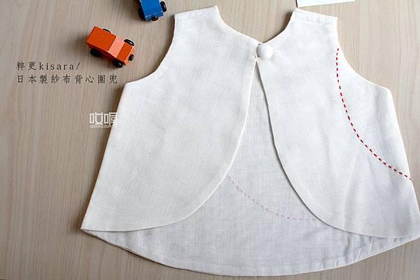 kisara-baby-clothes-02