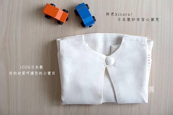 kisara-baby-clothes-01