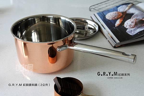grym-cooper-sauce-pot-03.jpg