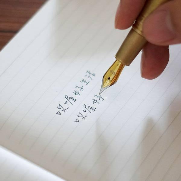 skb-cooper-fountain-pen-002.jpg