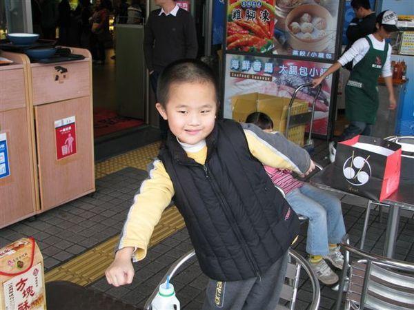 0229關西_106.JPG