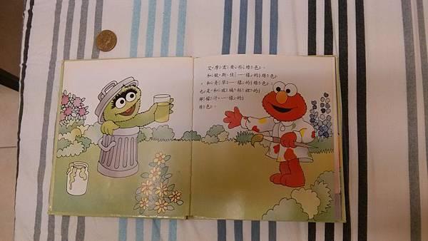 小艾摩的顏色書2-2