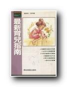 2books201007440009.jpg