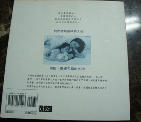 DSC02962.jpg
