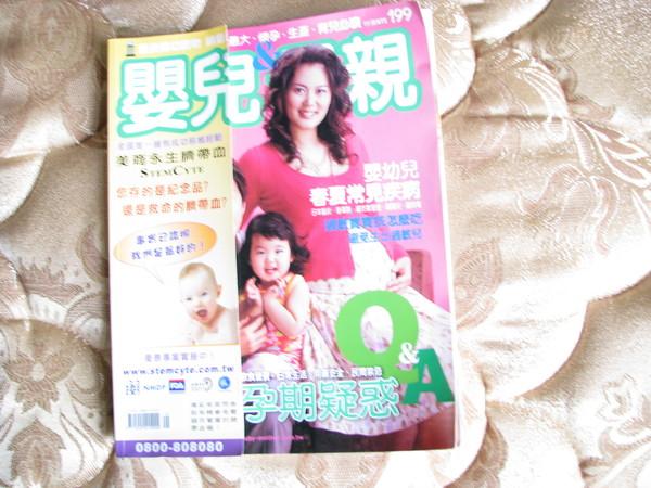 嬰兒與母親.JPG