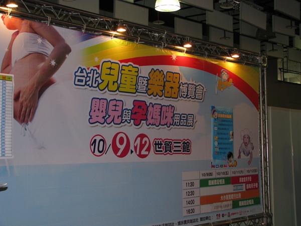 世貿國慶日造型比賽_08.JPG