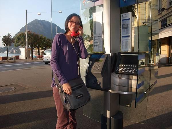 盧加諾的電話亭