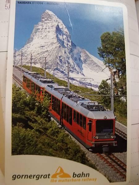哥納格拉山火車票根