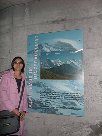Eigerwand站1