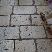 哈瓦爾島之石頭路