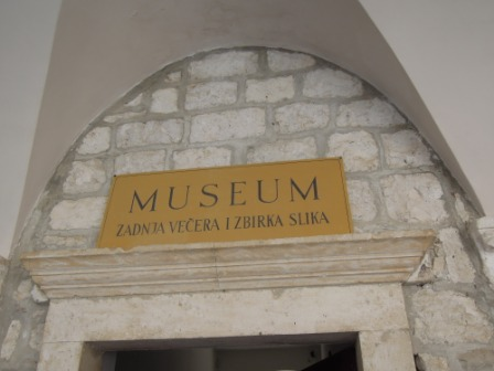 修道院內的博物館