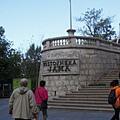 波士東尼亞