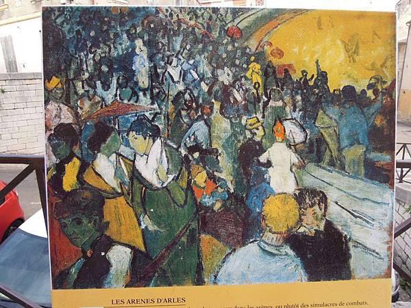 亞爾-梵谷的畫2