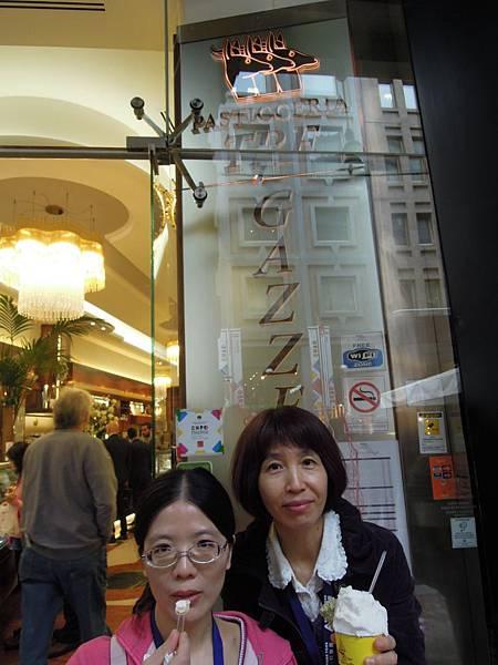 三鹿冰淇淋 (1).JPG