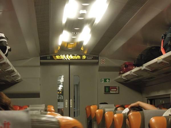 ITALO高速火車 (2).JPG