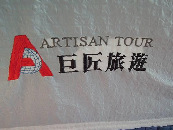 巨匠旅遊遊覽車.JPG