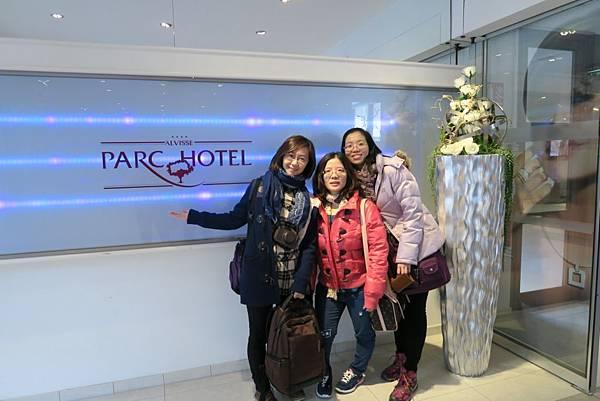 PARC HOTEL ALVISSE飯店26.JPG