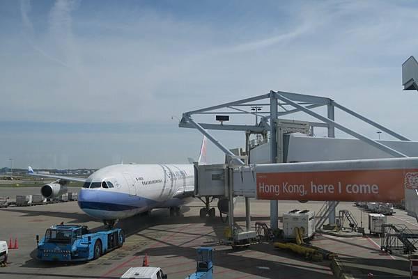 阿姆斯特丹機場08.JPG
