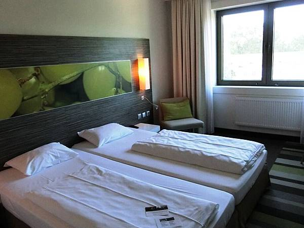 Mercure Hotel Koblenz (1).JPG