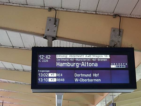 Koln Hbf火車站 (13).JPG