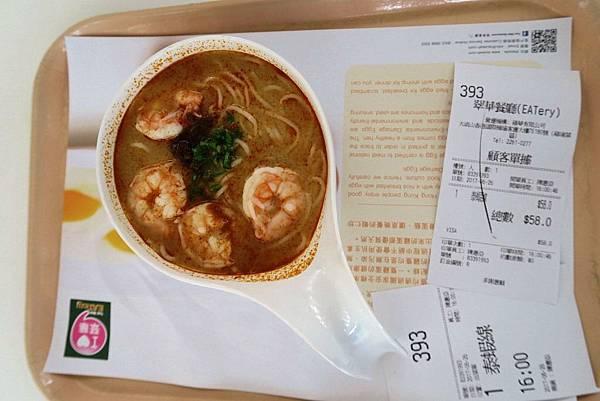 翠華鮮蝦米線 (1).JPG