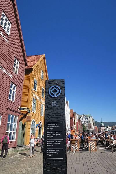 卑爾根街景 (2).JPG
