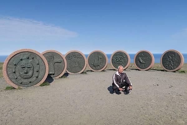 象徵地球兒童的銅板狀紀念碑 (10).JPG