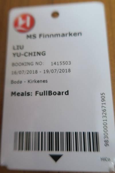 HURTIGRUTEN郵輪通行卡.JPG