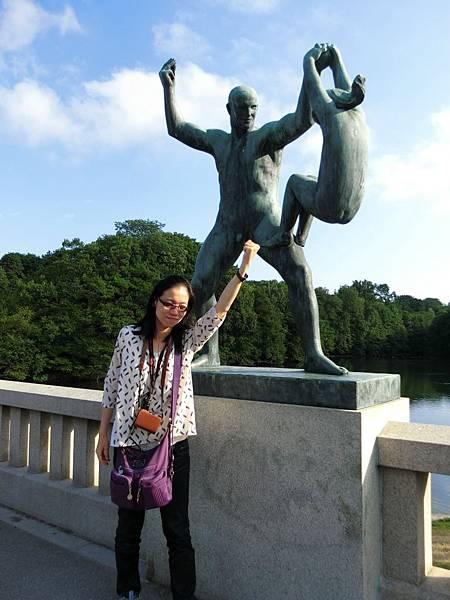 維格蘭雕刻公園-1 (7).JPG