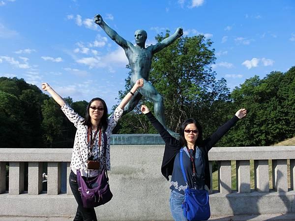 維格蘭雕刻公園-1 (14).JPG